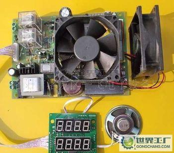 供应电动车充电板 快速充电器