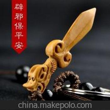 桃木辟邪龙头宝剑 钥匙扣挂件装饰 手工雕刻 木雕品 木刻 宝宝