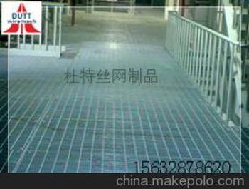 平台/镀锌格栅板/楼梯踏步板  价   格 110 商品行业 景观工程钢结构