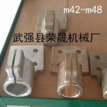 接地变压器 变压器配件接线端子 变压器配件接线端子佛手线夹接线柱桩
