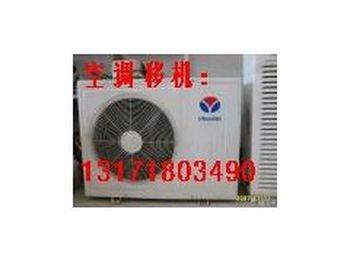 石家庄变频空调原理与常见故障维修-空调移机步骤及安装加氟