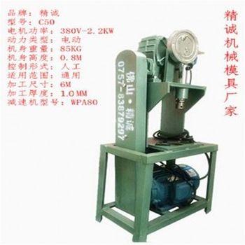 (厂家)不锈钢电动冲孔机精诚机械模具,菱形打孔机图片