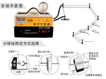 灭鼠方法,电子灭鼠,电子灭鼠器电路图--威力捕