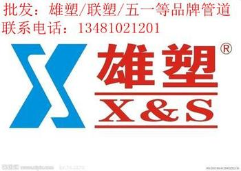 南宁pvc雕刻logo 价格