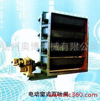 供应电动窗式百叶阀图片