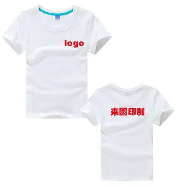 圆领儿童短袖空白手绘纯色t恤女男童半袖广告衫幼儿园