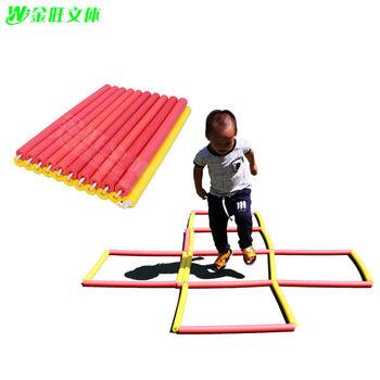 儿童玩具跳房子跳格子 幼儿园感统训练器材 户外趣味游戏拼接棒