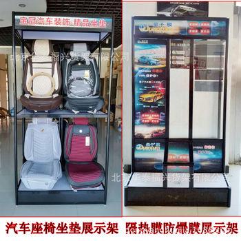 精品汽车坐垫座椅模型展示架展架汽车用品展示柜