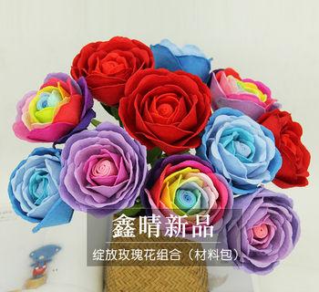 新款彩色绽放玫瑰花组合材料包免裁剪不织布手工diy家饰礼物鑫晴