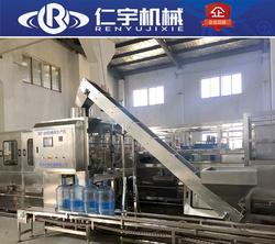 全自动桶装水自动理盖上盖机 大桶水生产线设备 高速自动送盖机